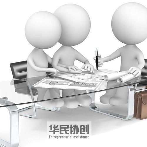 松江代理注册公司完成后所得到的资料
