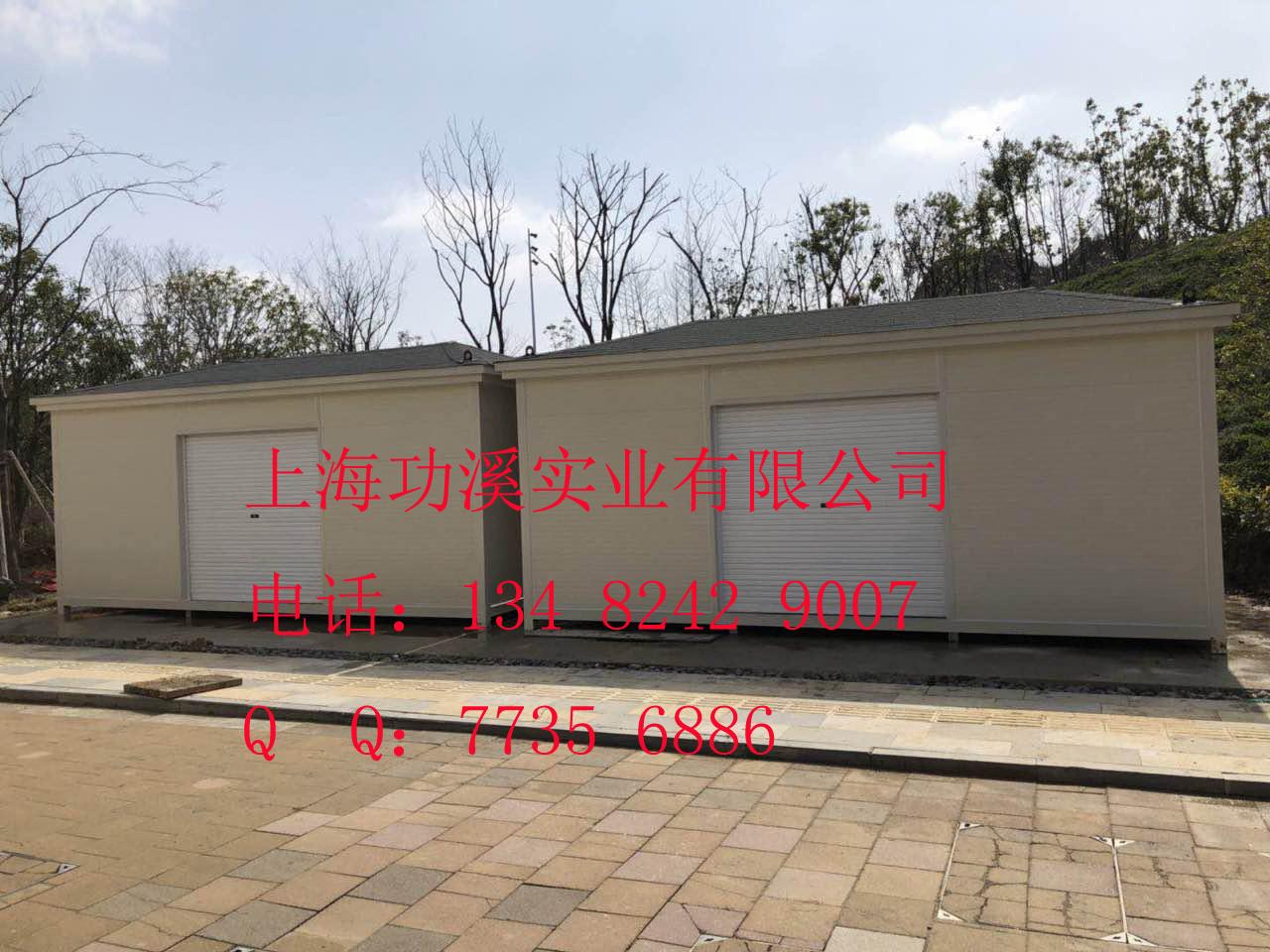 垃圾房01101.jpg