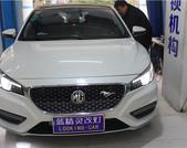 車燈改裝LED  MG6原車大燈不亮改裝升級海拉六套餐