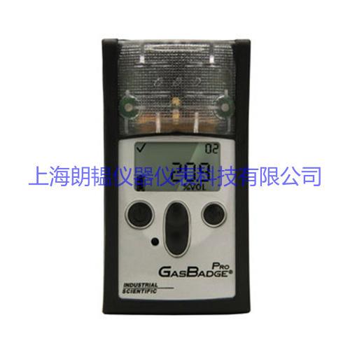 英思科便携式GB Pro单气体检测仪