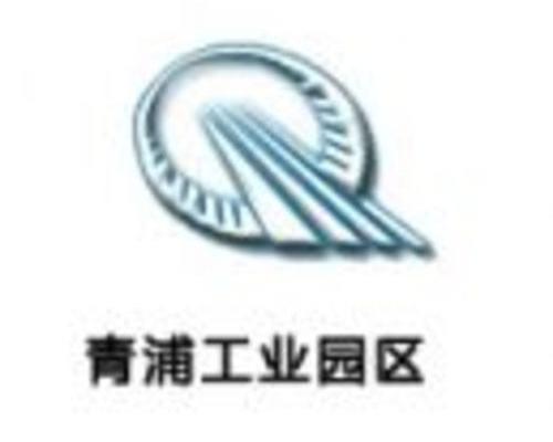 青浦工业园区