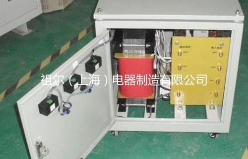 河北中瓷电子科技有限公司(国企)