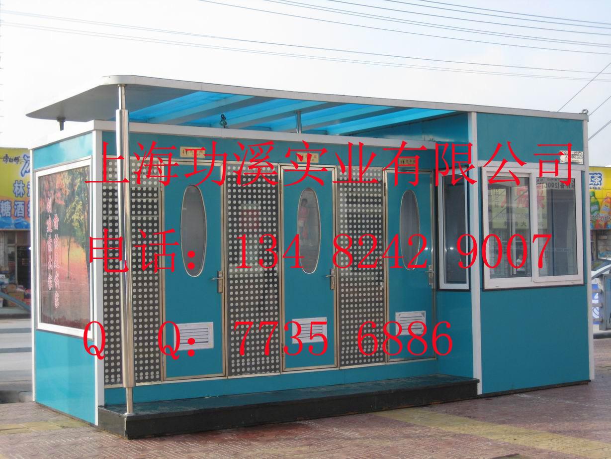 移动公厕 (7).jpg
