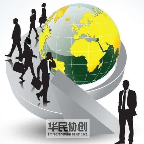 上海青浦|金山|松江注册公司流程及费用2019