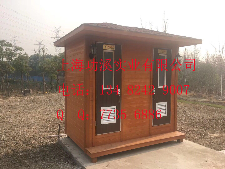 移动公厕 (29).jpg