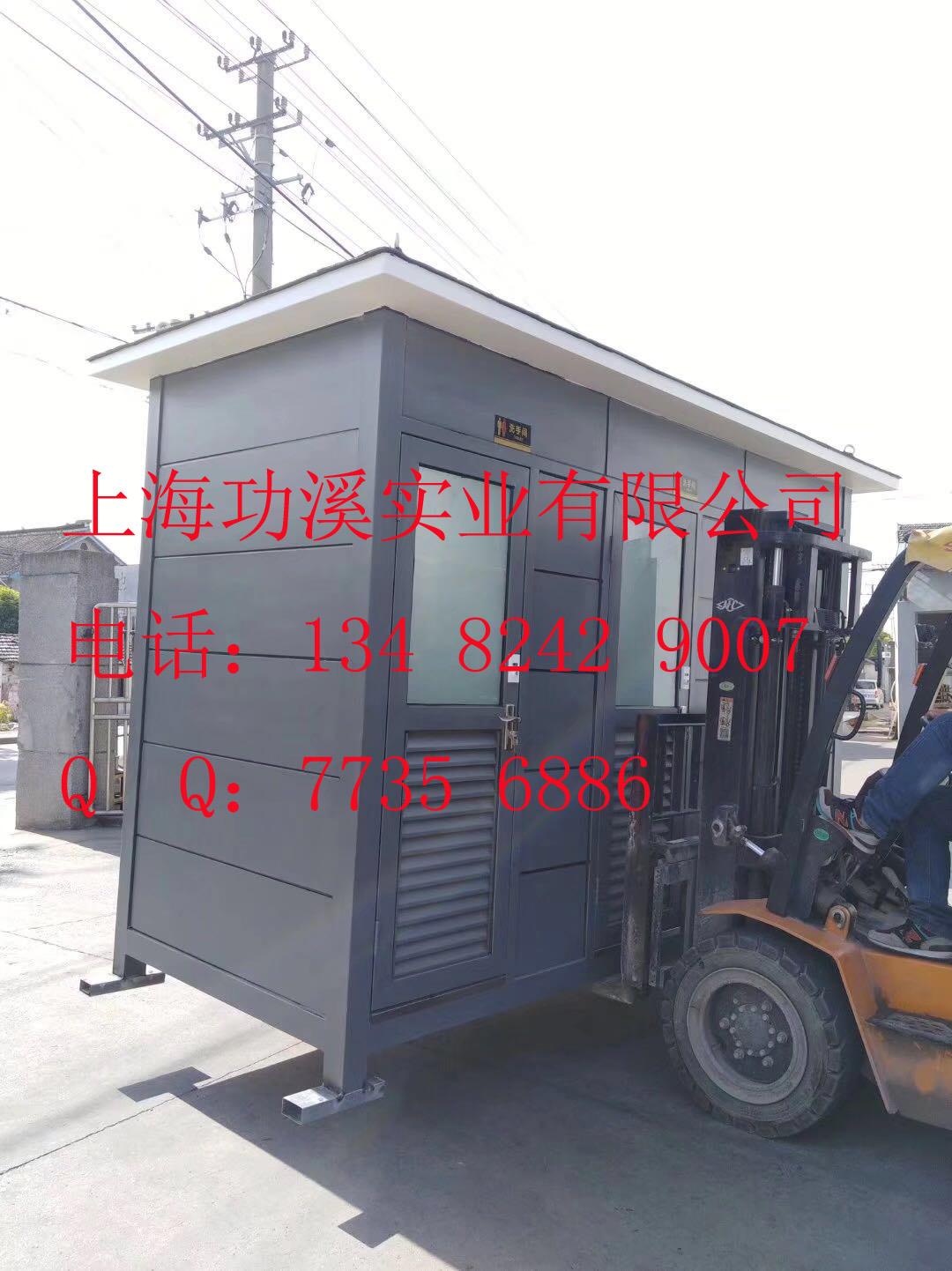 移动公厕 (26).jpg