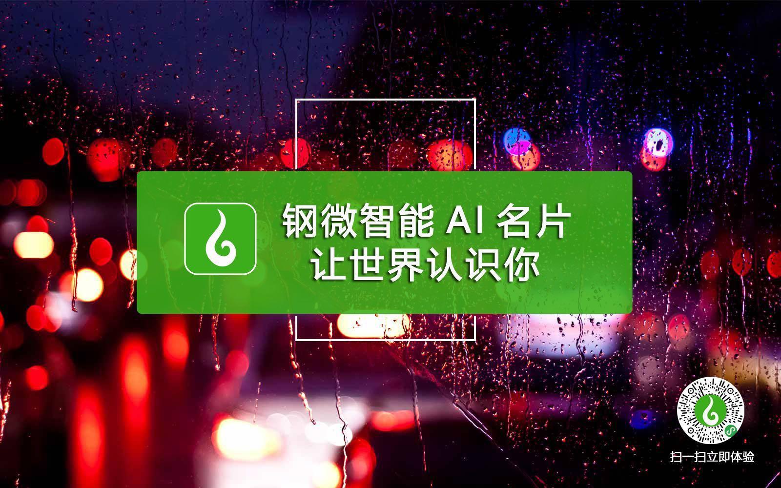 微信图片_20190415121842.jpg
