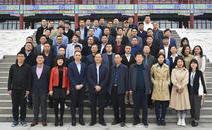 同饮一江水·共话大发展|新北青商会召开二届三次会员大会