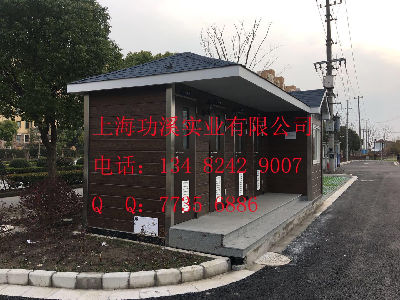 移动公厕 (18).jpg