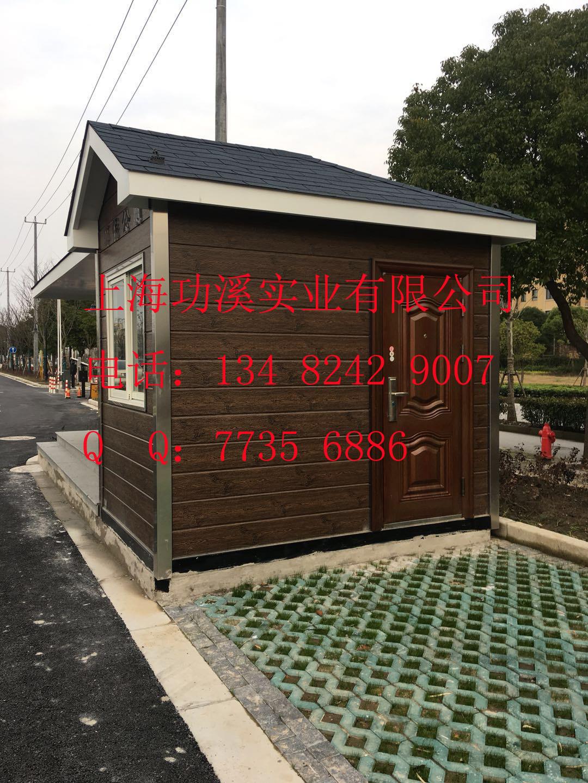 移动公厕 (16).jpg