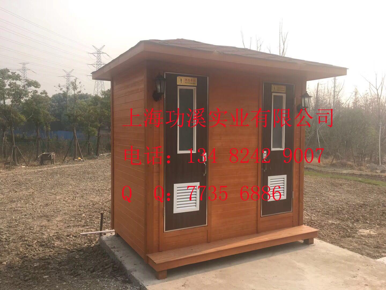 移动公厕 (20).jpg