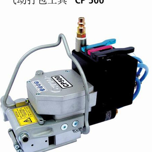 CP500.jpg