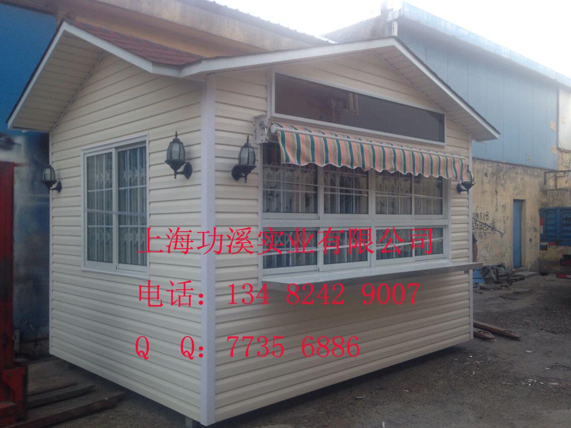 QQ图片20141105090431.jpg