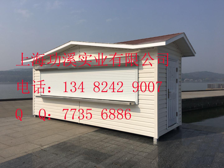 PVC挂板岗亭 (101).jpg