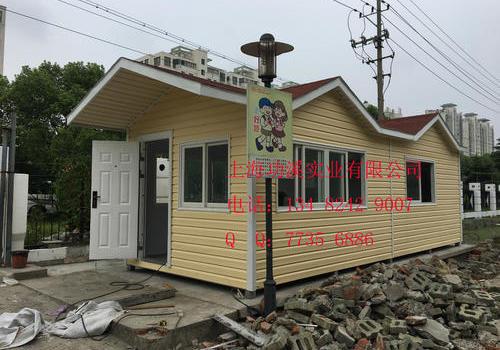 PVC挂板岗亭,专业的保安值班岗亭,上海功溪岗亭实业。