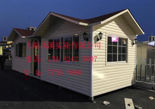 PVC挂板售货岗亭
