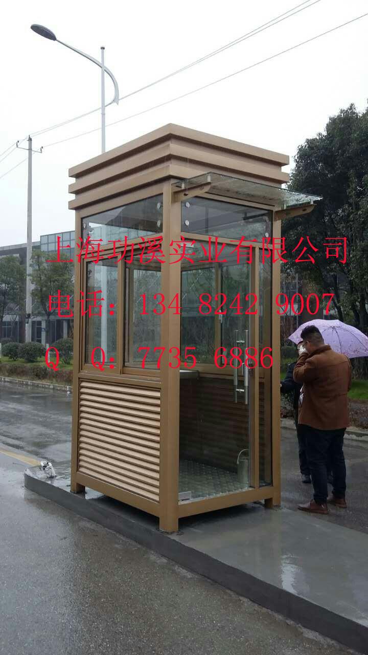 mmexport1450429620064.jpg