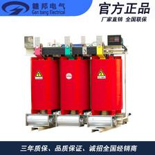 1250KVA三相干式隔离变压器