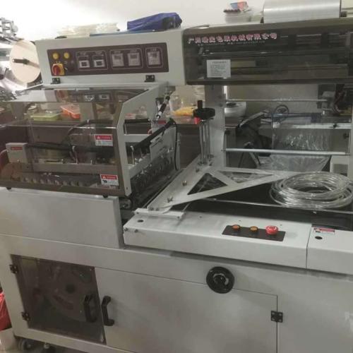 L型收缩包装机