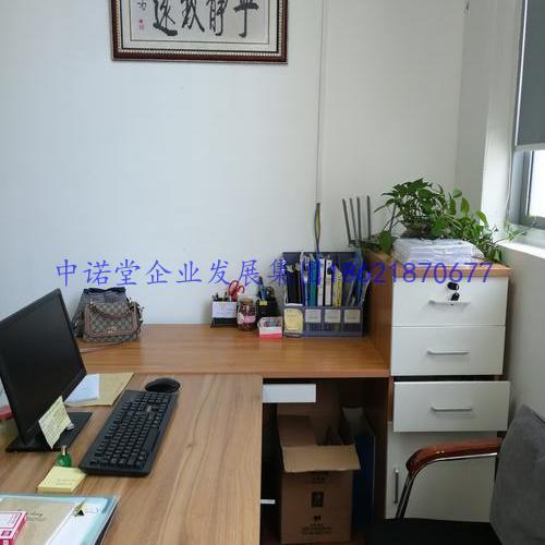 松江注册公司