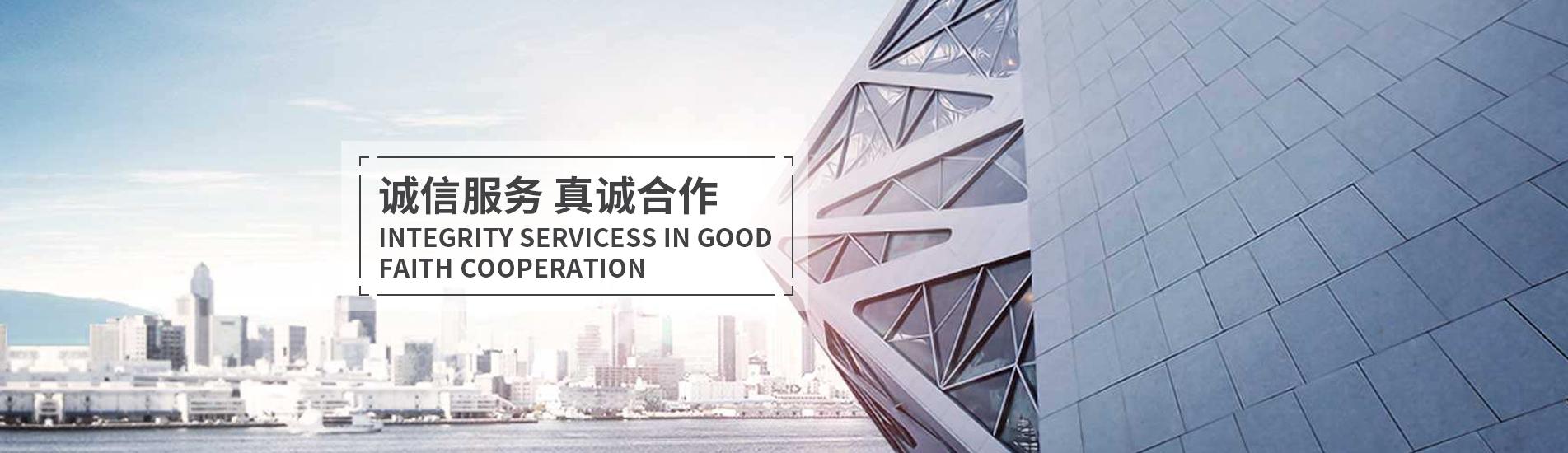 上海注册公司_上海代理记账_代办营业执照