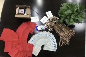 中小学研学旅行辅导师(北京地区)——第五期开课通知