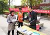 东坡社区开展国家安全主题普法活动