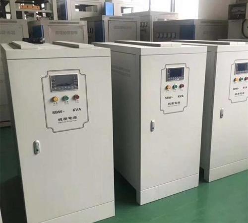SBW-60KVA三相全自动大功率补偿式交流稳压器 电力稳压稳压器