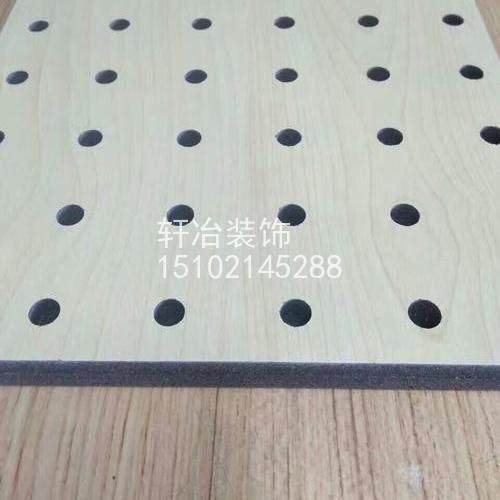 陶鋁吸音板