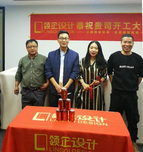 北大未名(上海)投資控股有限公司開工大吉
