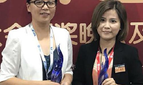 2019CRT之夜暨颁奖典礼