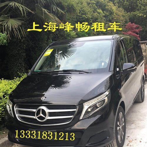 奔驰V260豪华商务车7座,V-laSS