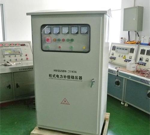 柱式电力补偿稳压器