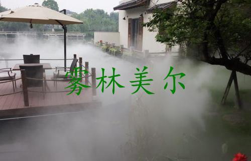 度假村景观造雾