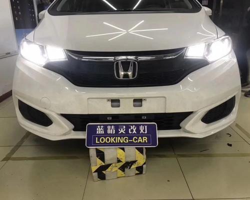 上海飞度改车灯 升级飞利浦氙气大灯套装