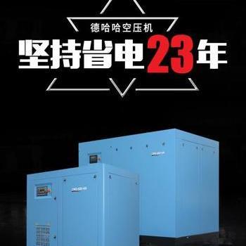 永磁变频双级压缩机