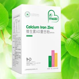 維生素AD複合粉    固体饮料     净含量:60g(2g/袋×30袋)