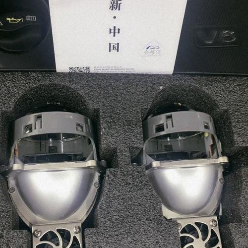 贵阳车灯音响专业改装,翼车汇双光透镜配件