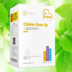 兒童成長鈣片      净含量:45g(1.5g/片×30片)