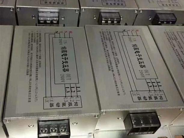 电子伺服变压器