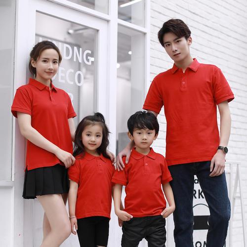 時尚親子系列可印秀圖案精品Polo衫
