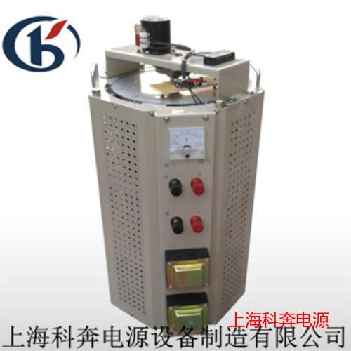 5KVA單相電動接觸式調壓器