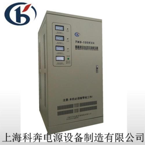 SVC-100KVA三相高精度交流稳压器