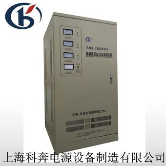 TNS-100KVA三相高精度交流穩壓器.jpg
