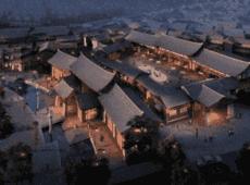 乡村旅游背景下传统乡村的转型升级以山里寒舍为例