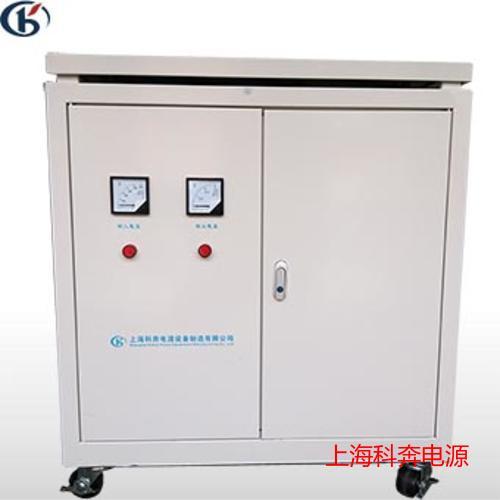 SG-250KVA三相隔離變壓器