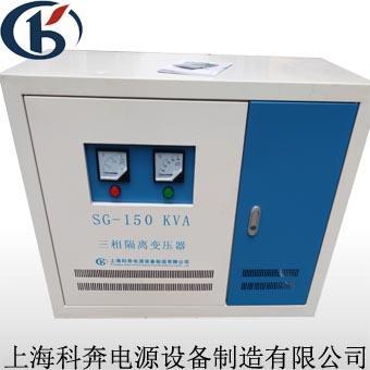 SG-150KVA.jpg