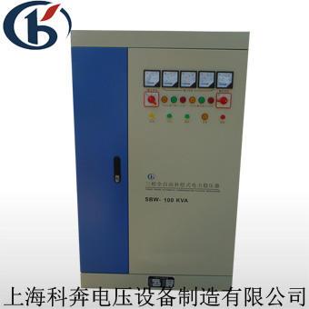 SBW-100kva稳压器.jpg