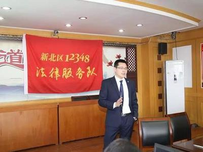 关爱民生,法惠三农——陆周所赴春江镇安家办事处举办专题讲座