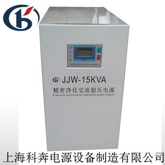 JJW-15KVA无触点稳压器.jpg